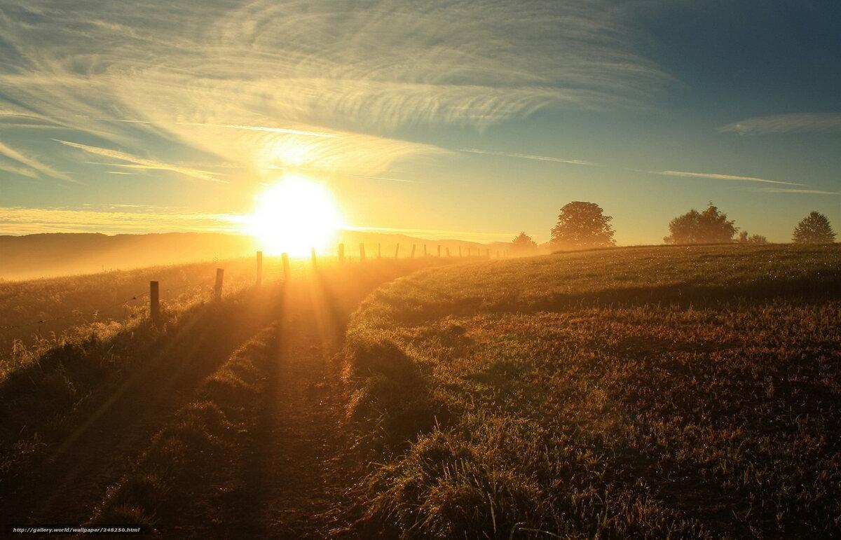 Месяцев, картинка рассвет солнца