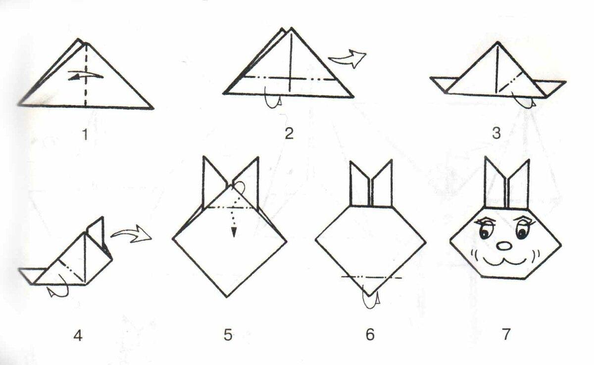 заводят инструкции в картинках поделок оригами большим