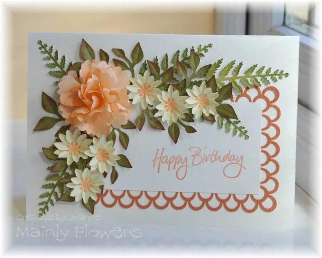Открытки с днем рождения женщине своими руками цветок, открытку