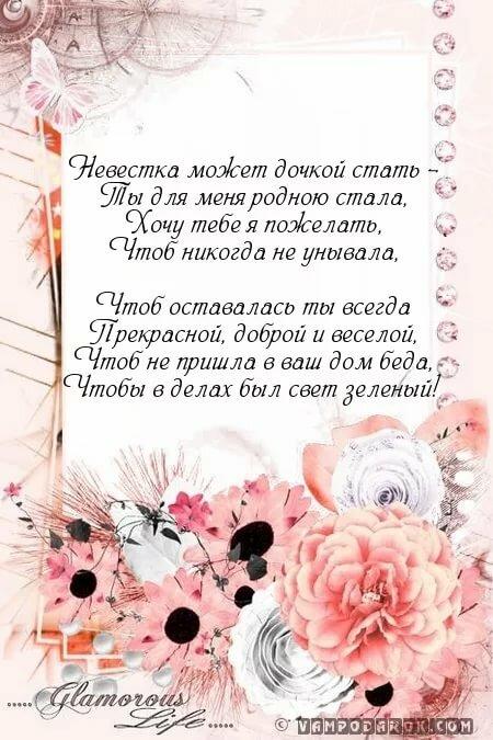 Ольга хромова тамбов звонкие нотки фото пожив селе