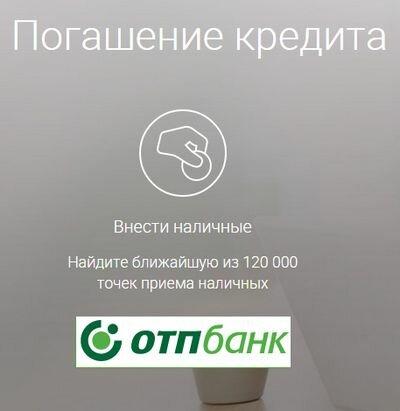 оао национальное бюро кредитных историй официальный сайт