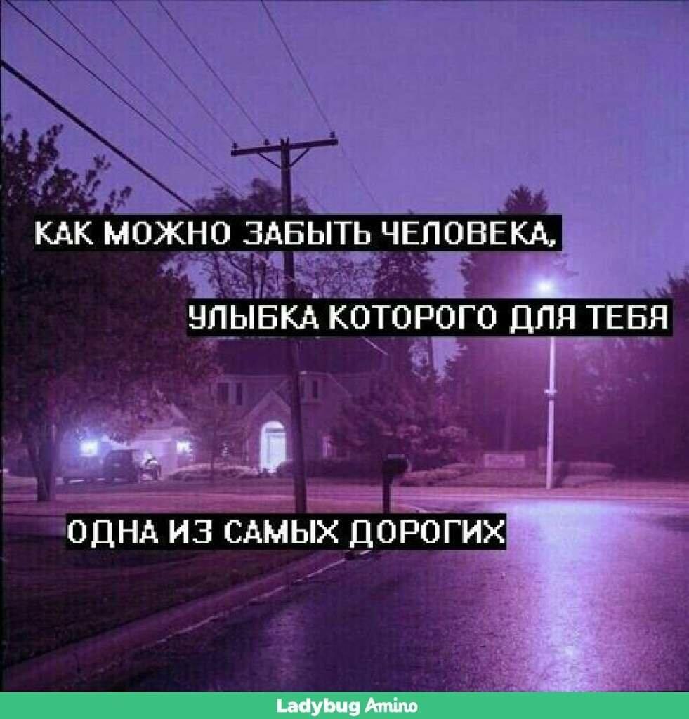 картинки цитаты грустные