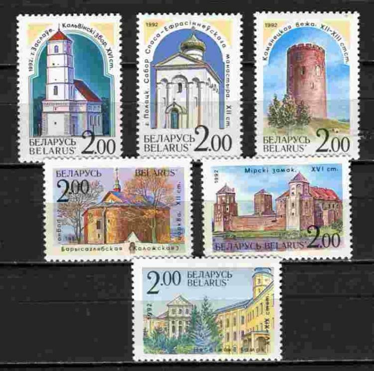 Открытка до белоруссии марки, открытки ссср очень