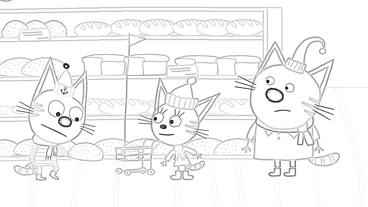 «Раскраска Три кота в булочной Раскраски Три кота ...