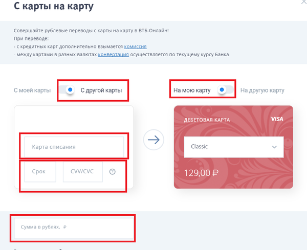 банк открытие взять кредит онлайн заявка на кредит наличными по паспорту
