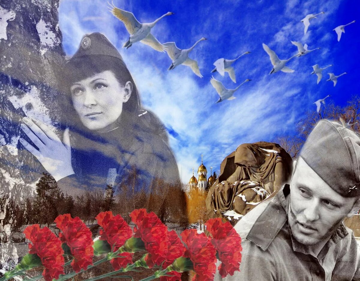 Дети войны картинки на прозрачном фоне, открытки сестре красивое