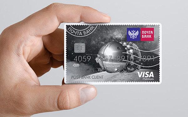Кредит банк карта онлайн оплата кредита сетелем онлайн
