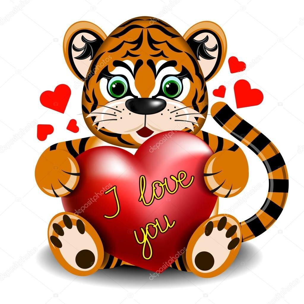 Картинки с тигренком и надписью люблю, открытки