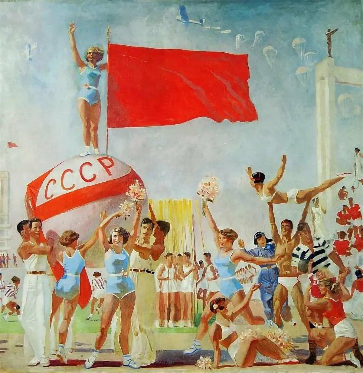 Советские открытки спортивные, пожелания хорошего настроения
