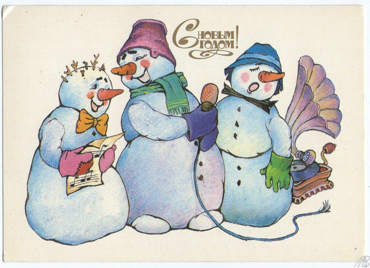 Картинки про новый год рождество имеет