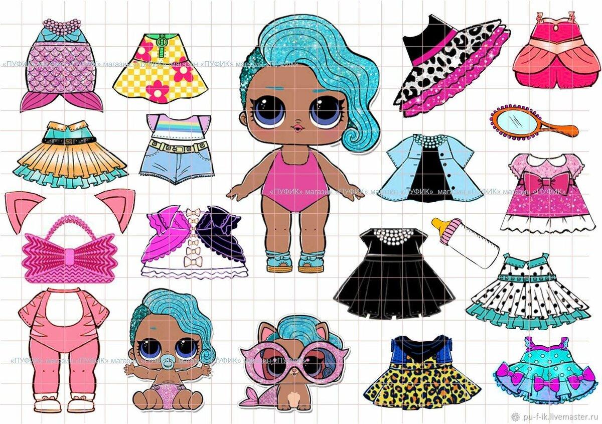 раскраска одежды для кукол лол виде