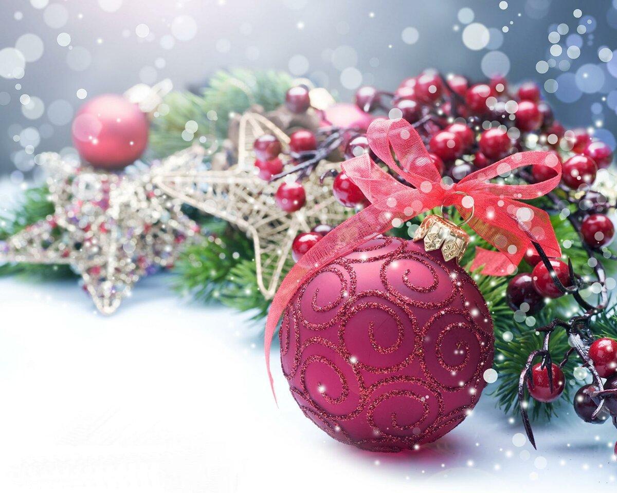 Год, фото новогодней открытки