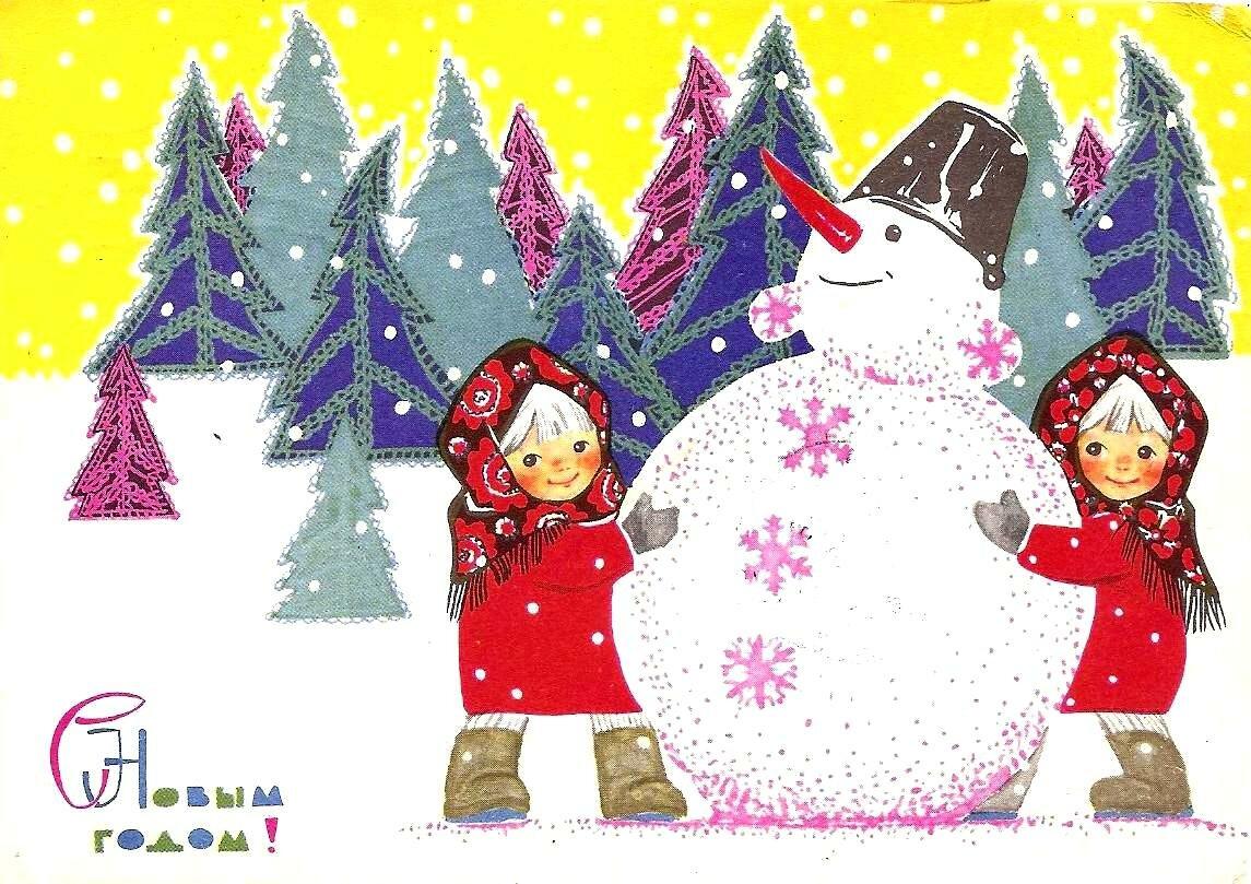 Советские новогодние открытки со снеговиком, позитив