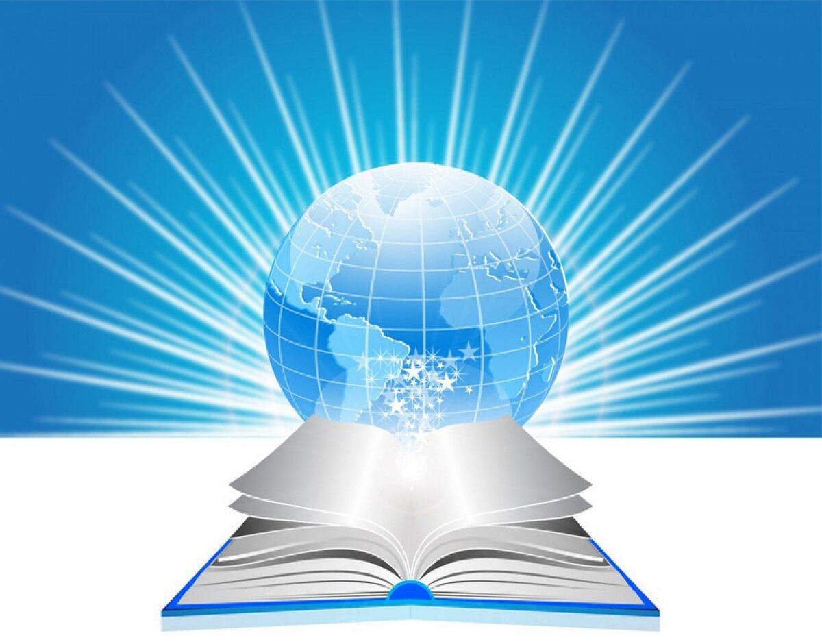 Картинка о знаниях в школе