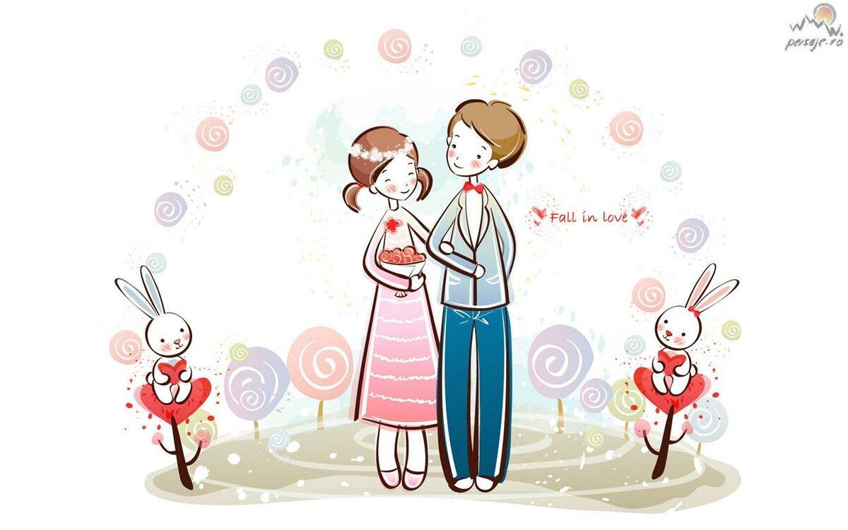 Открытка день знакомства мужа и жены