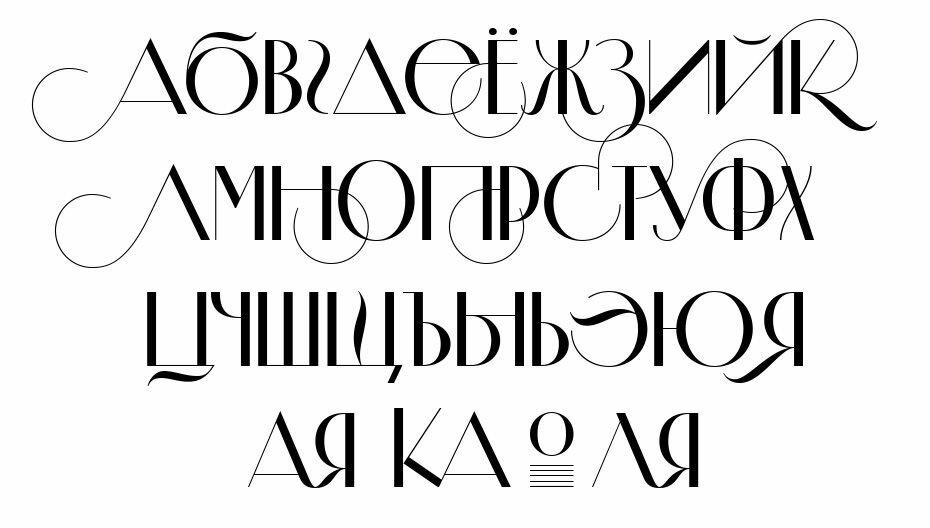 Картинки с другим шрифтом