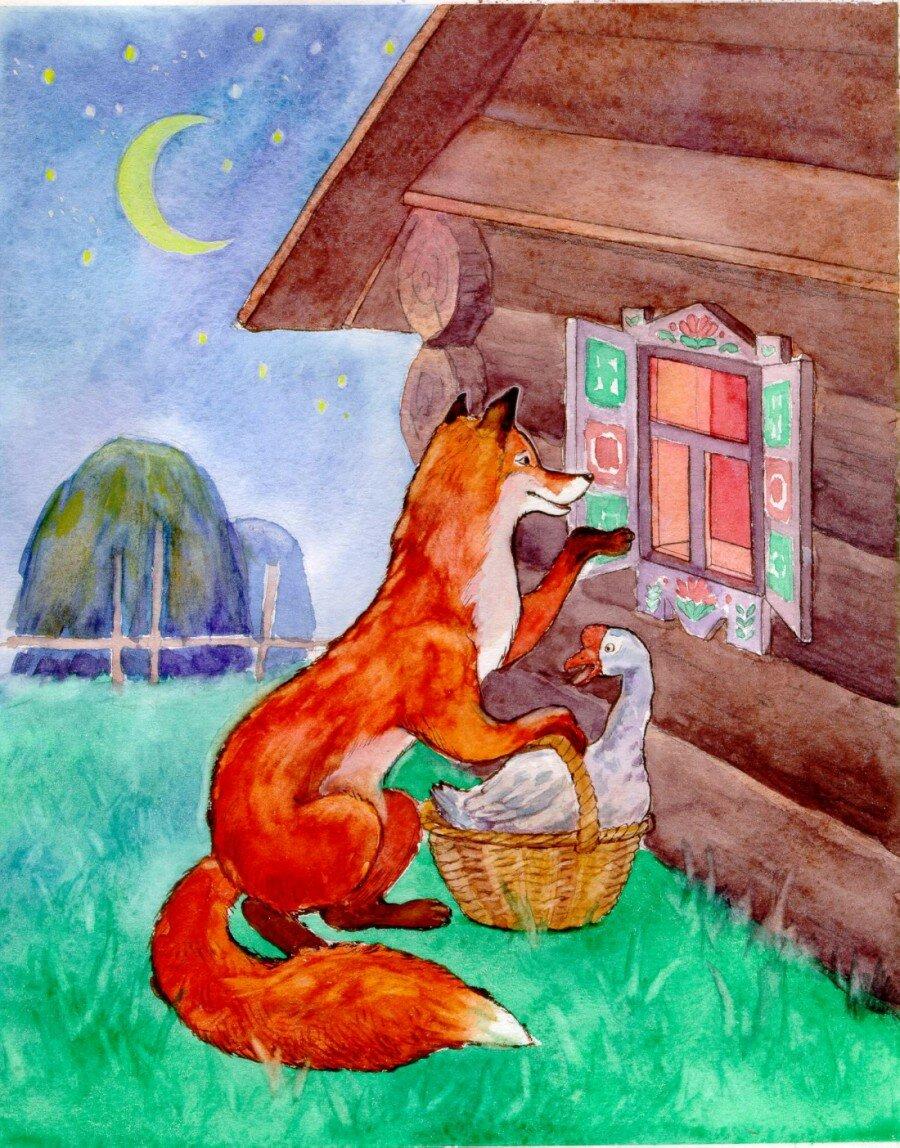 рисунки животных из русских народных сказок можете