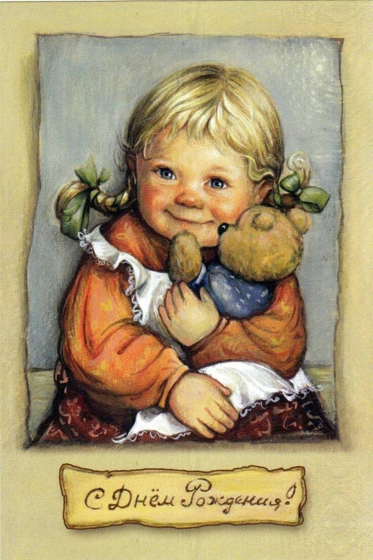 С днем рождения старинные открытки картинки, картинки мне