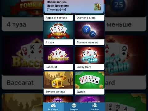 в онлайн заработок казино легкий