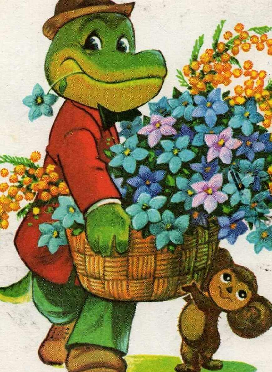 Открытки с днем рождения советские мультики, конен открытки