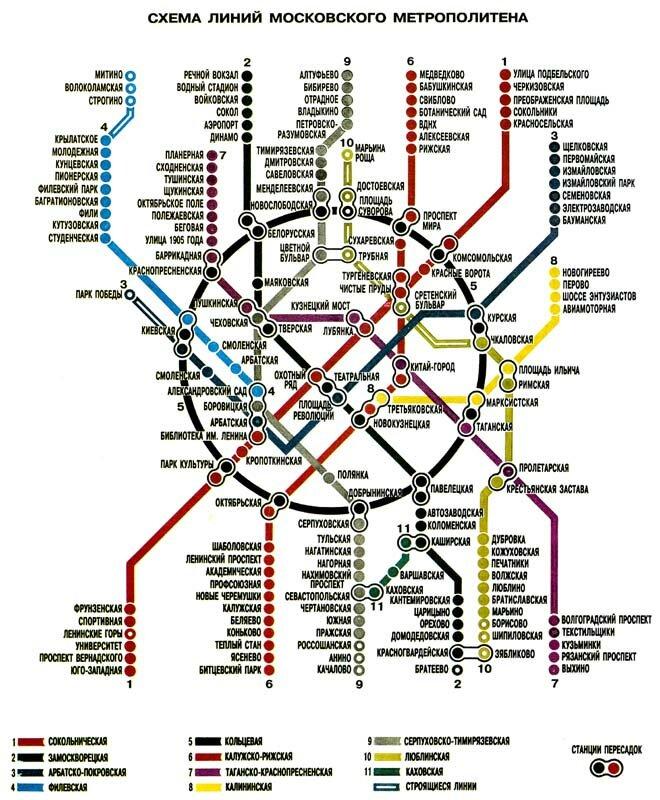 Карта метро москвы на картинке