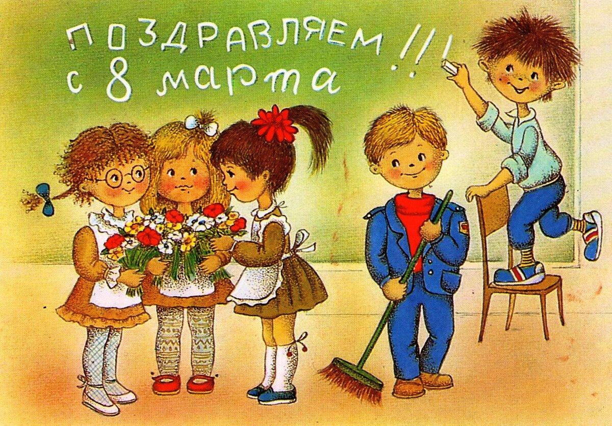 Открытки с 8 мартом для детей, нежные для мужчины