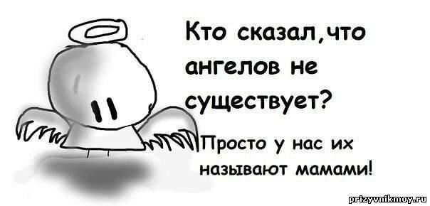 Татуировками, картинки для лд с надписями на русском
