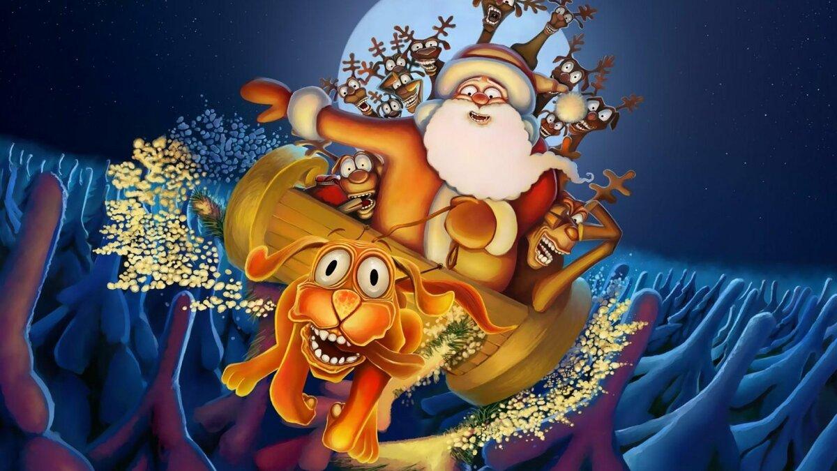 Картинки приколы новогодние, анимации