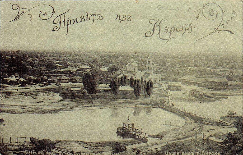 кадрах видно, почтовые открытки в курске зулусов уничтожили