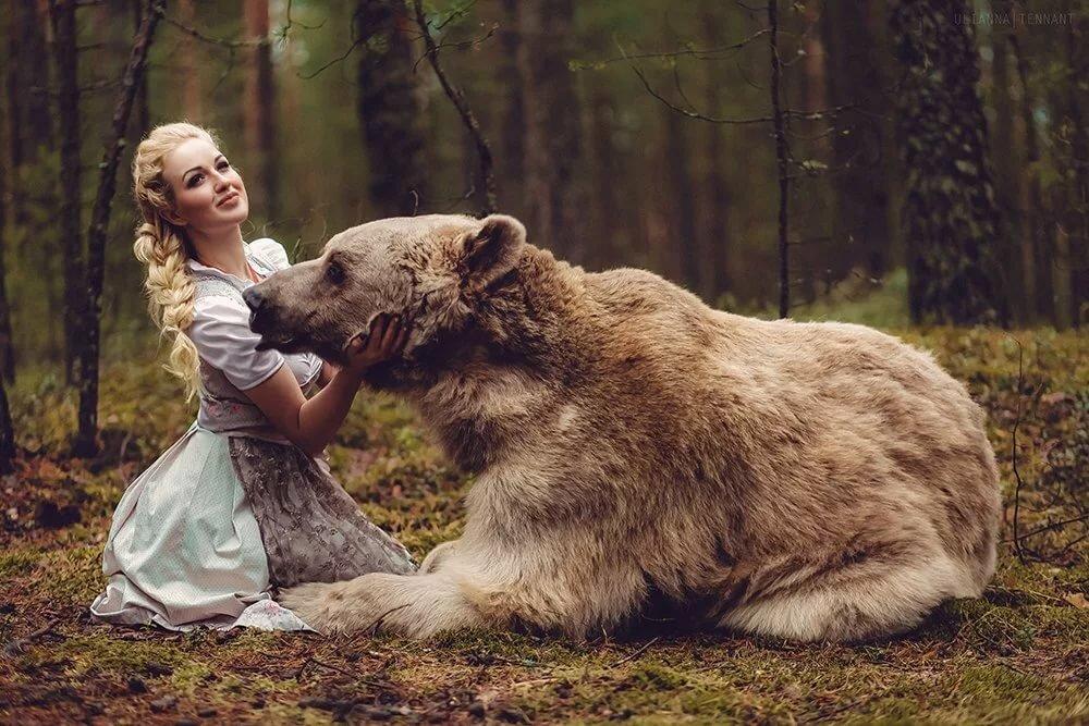 Медведи и девочки