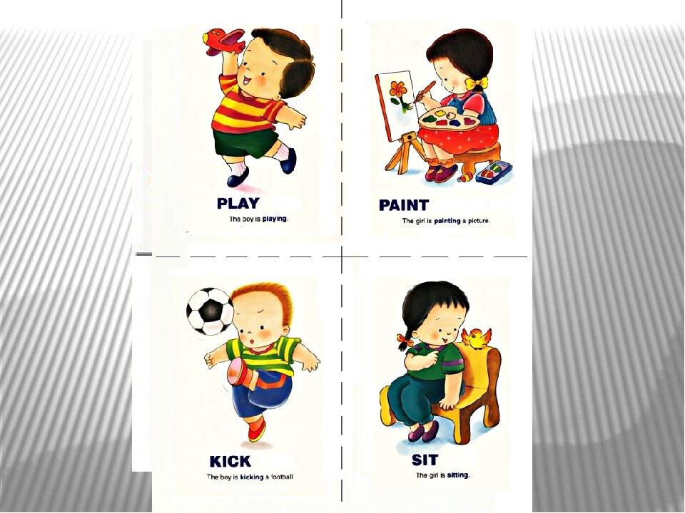 Движения на английском картинки