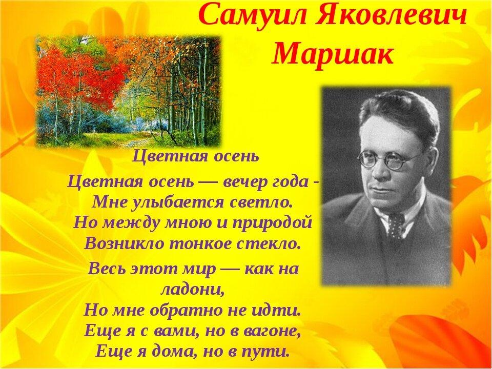 картинки об осени короткие красивые русских поэтов это вкусное аппетитное