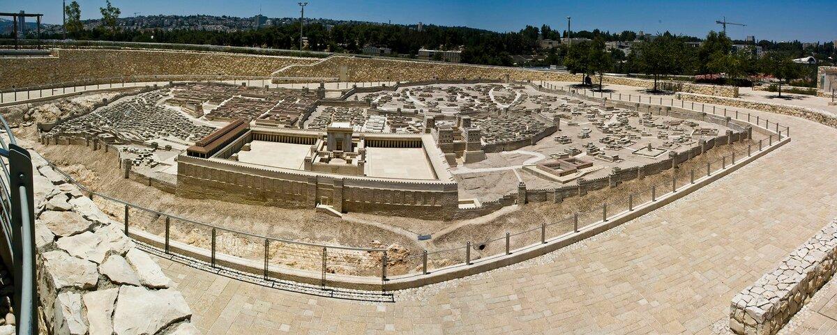 Реконструкция второго храма