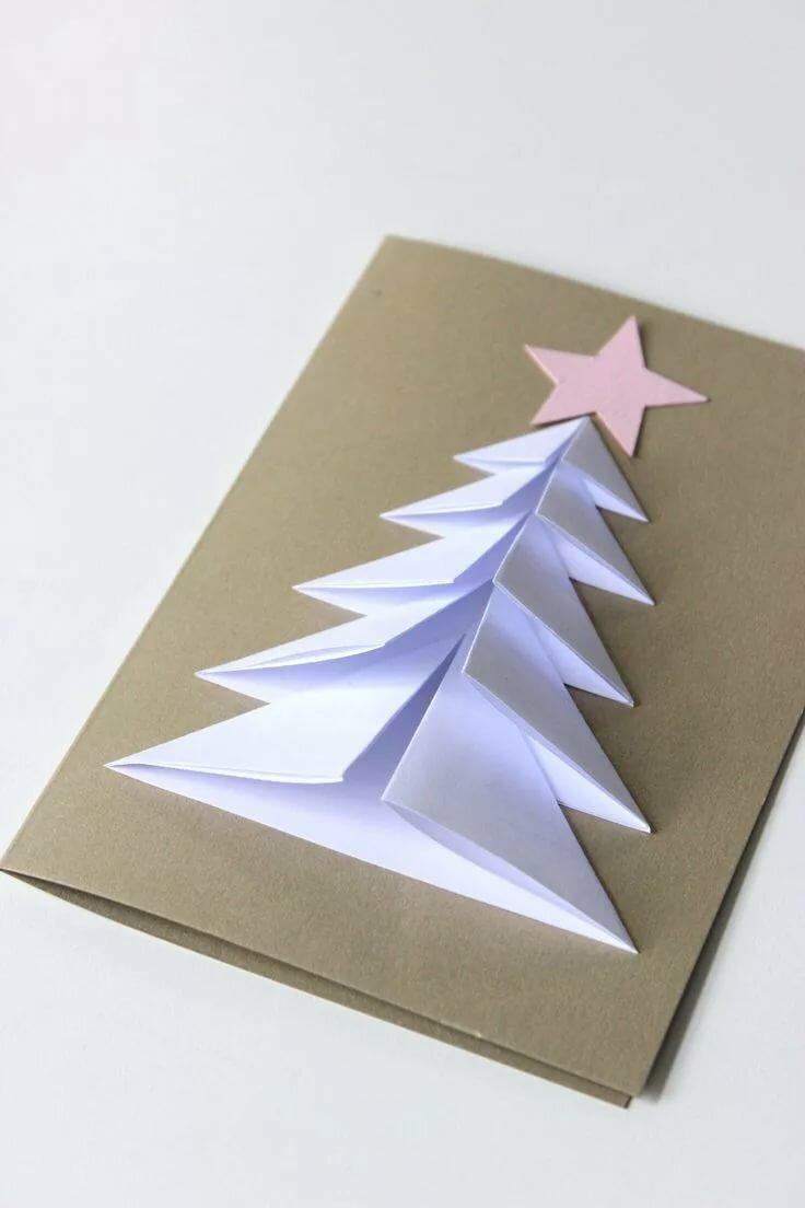Объемные елки в открытках