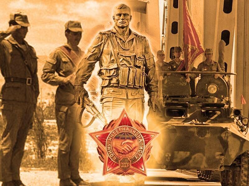 Воины-афганцы открытка