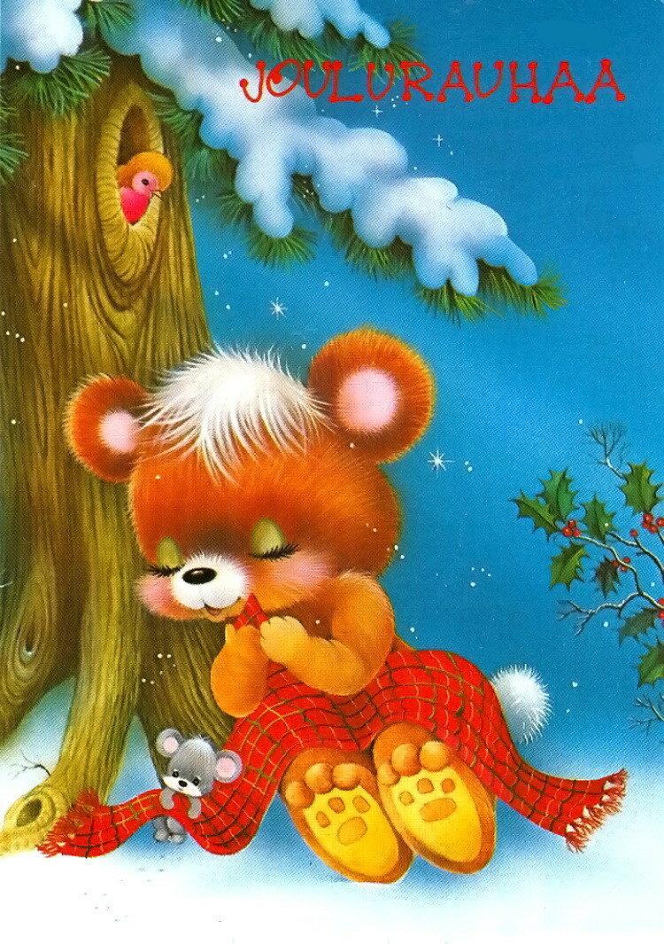 Люблю тебя, открытки сон
