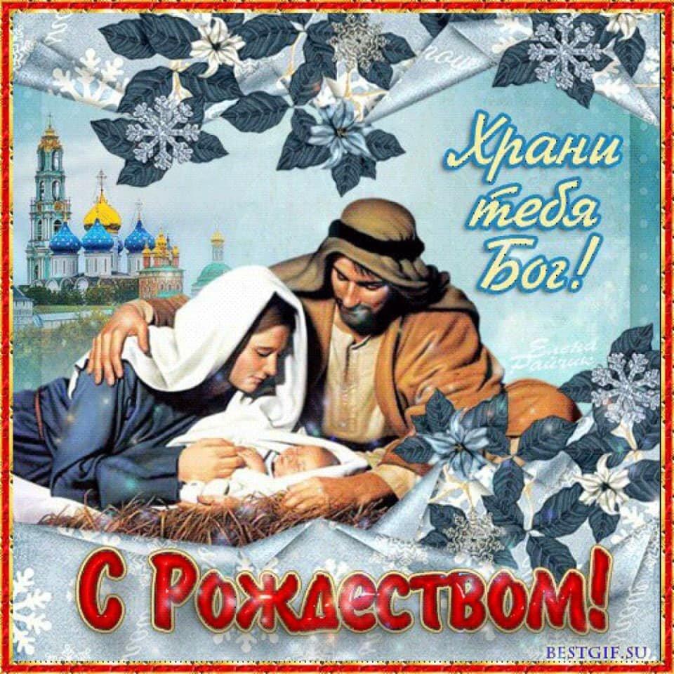 Прикольные картинки на рождество христово