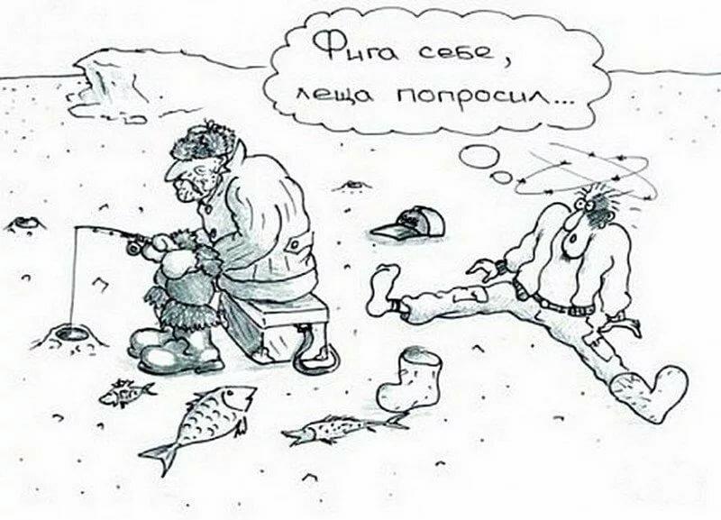 Рисунки смешных рыбаков