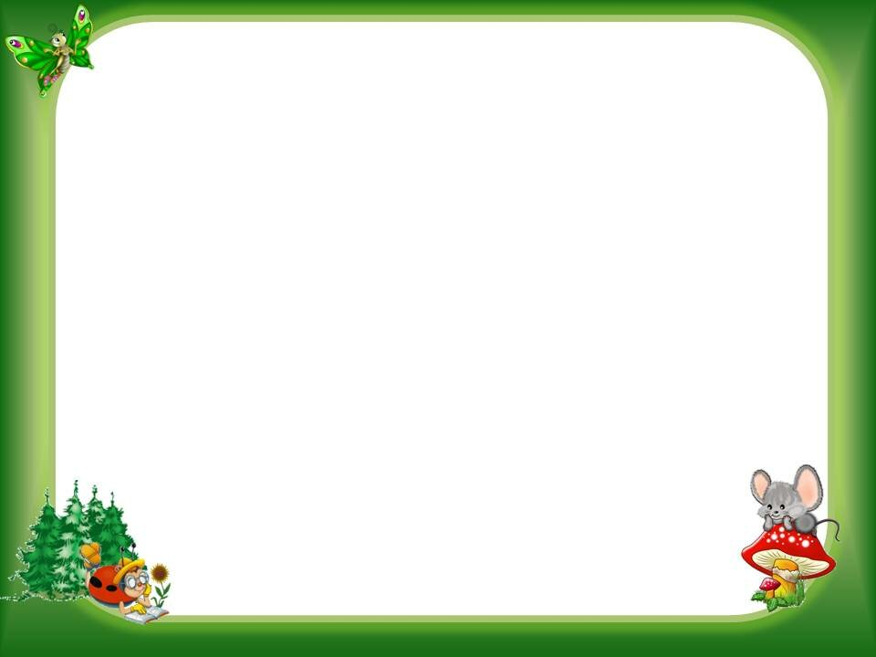 Картинки шаблоны к детским презентациям