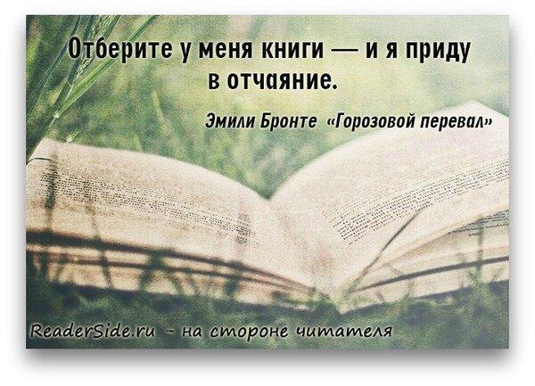 Открытки с цитатами из книг