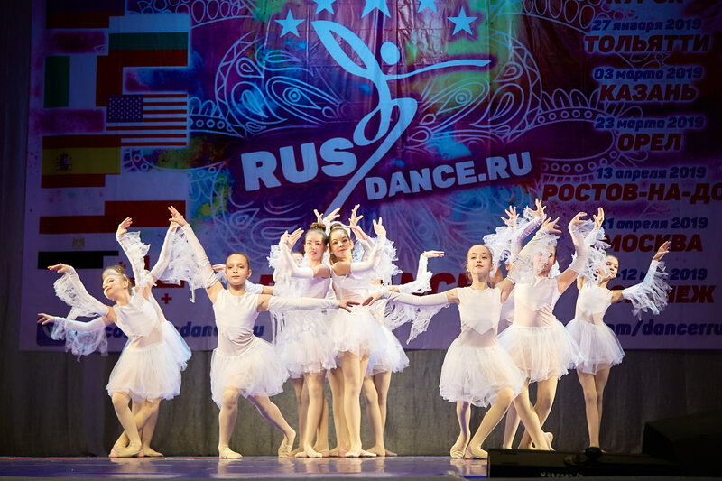 Танец Аисты. Международный конкурс Rusdance