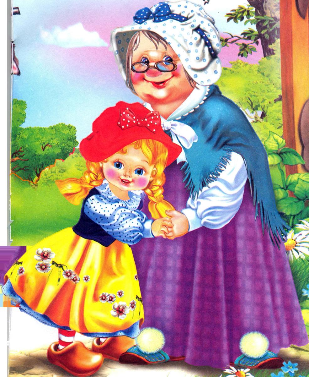 Бабушка сказочная картинки