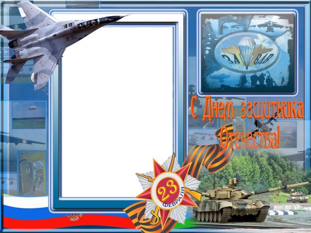 Страна мастеров открытка с днем вдв маникюр сделали