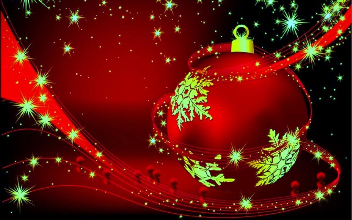 Гифы большие новогодние