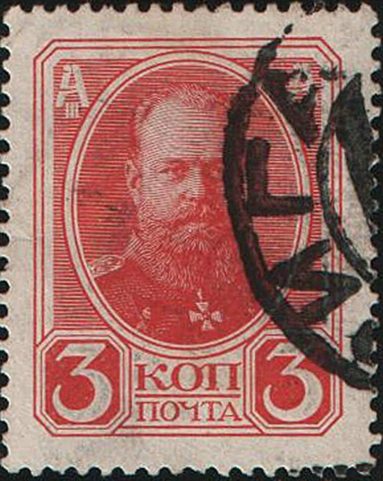 Тариф марки на открытке, картинки хорошо приятным