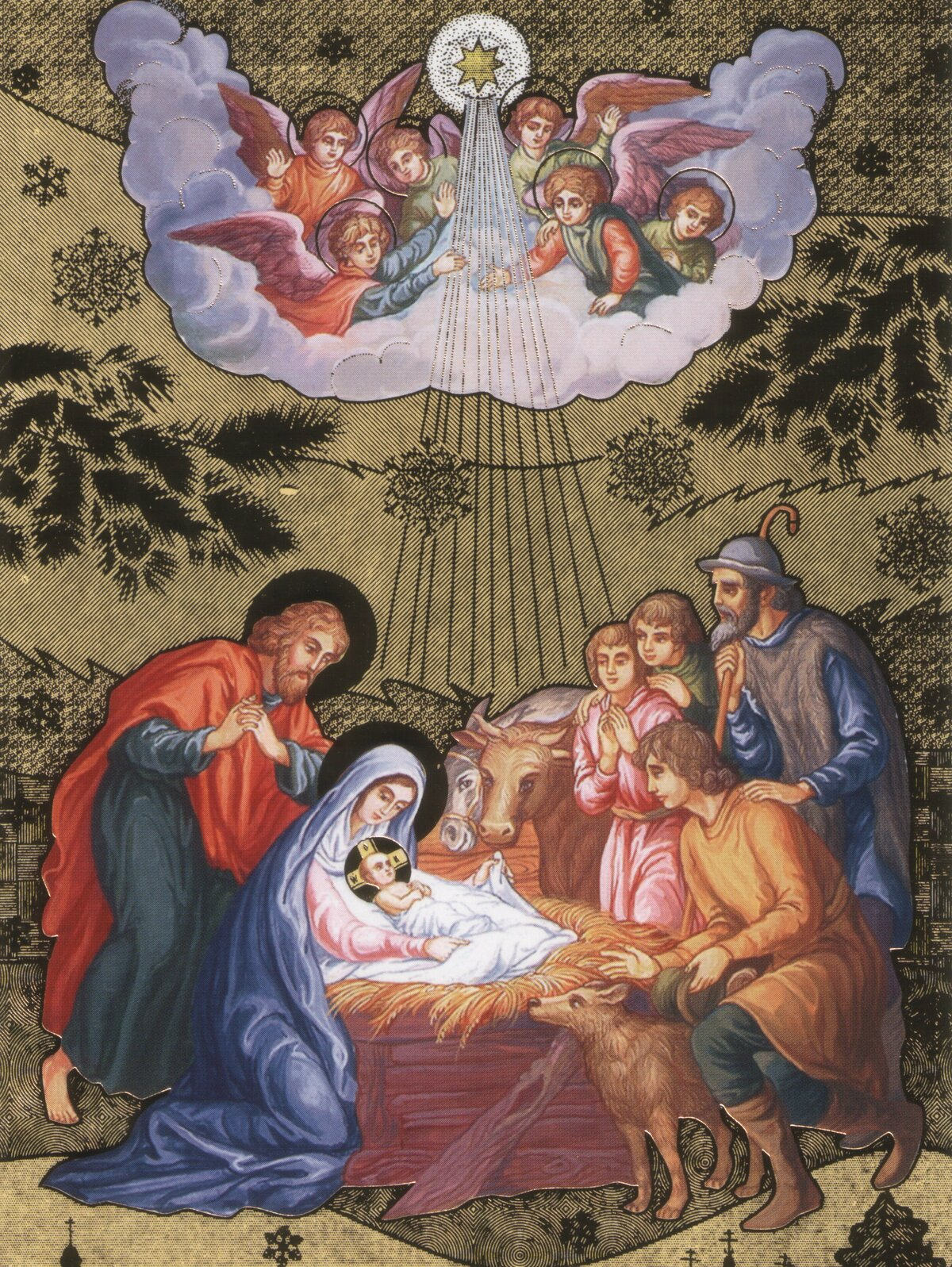 Картинка на православное рождество