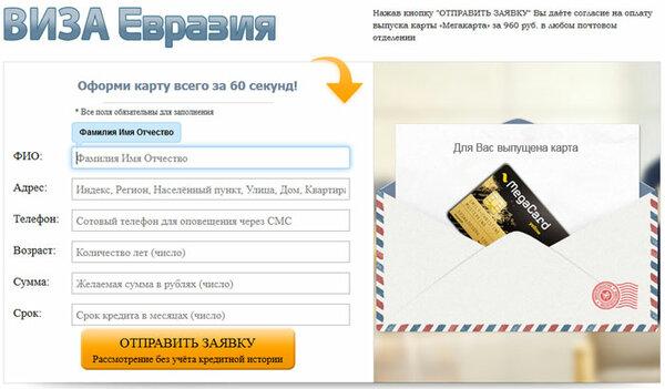 Где взять кредит наличными в краснодаре онлайн заявки на потребительский кредит