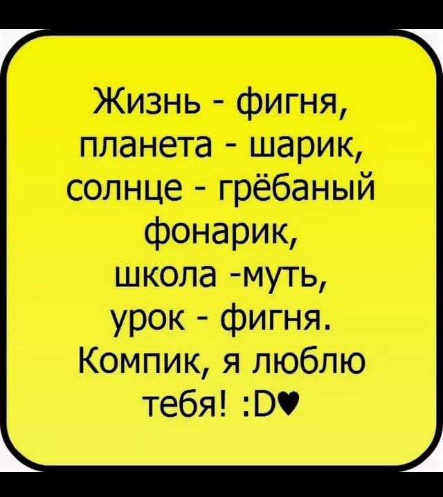 День, надписи в картинках вконтакте