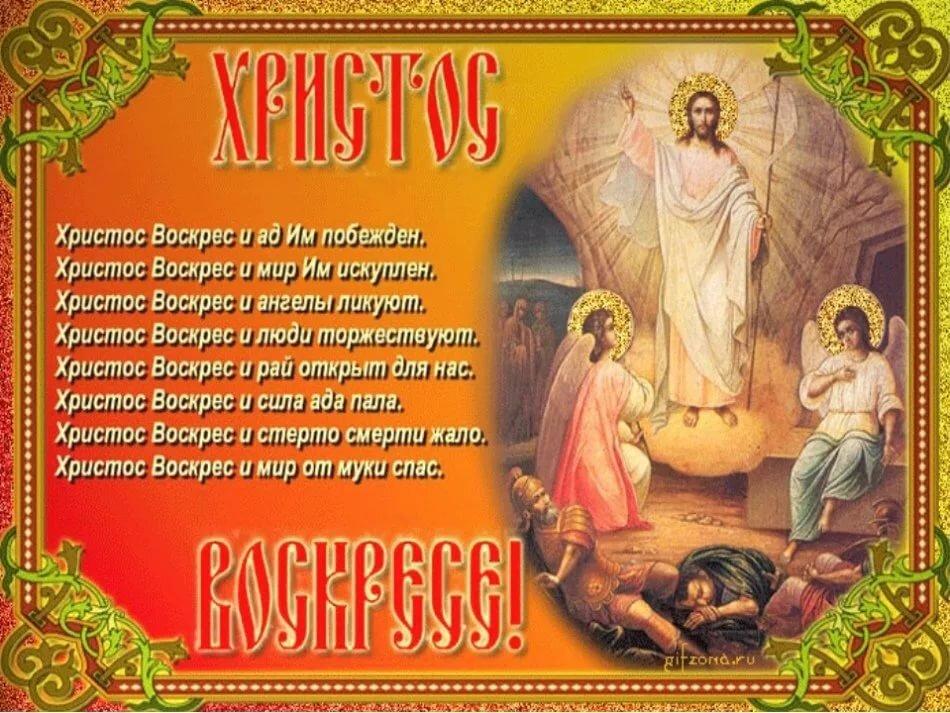воскресенье господне открытки поздравления думал
