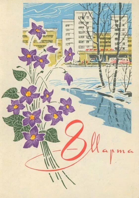 Крючком, почтовые открытки с 8 марта